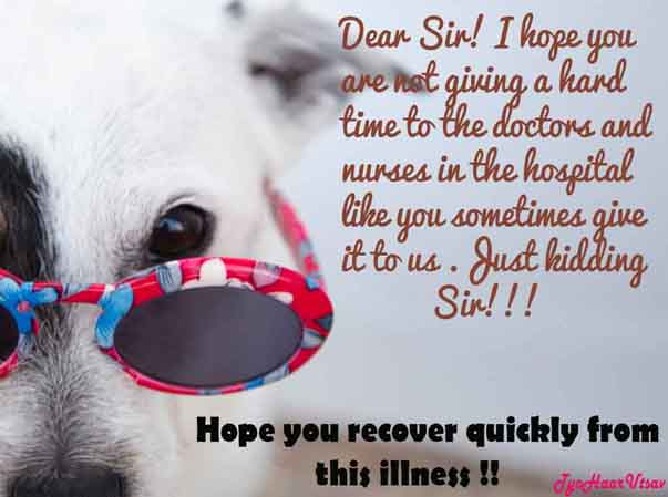 Funny Get Well Soon wish for Teacher
