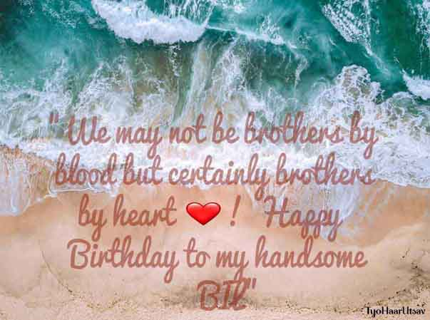 Heartwarming birthday wish to BIL Image Download