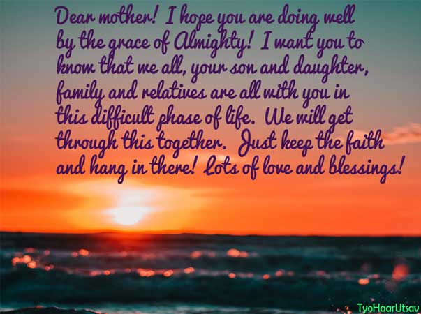 Image of Inspiring wishes for mother if she is facing a terminal disease