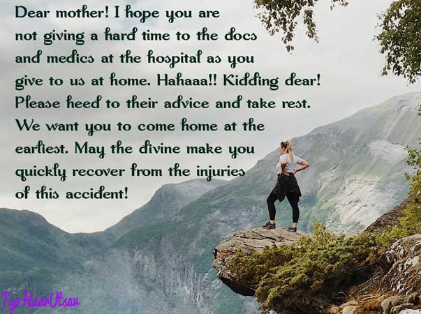 Image  of funny healing messages for your sick mother