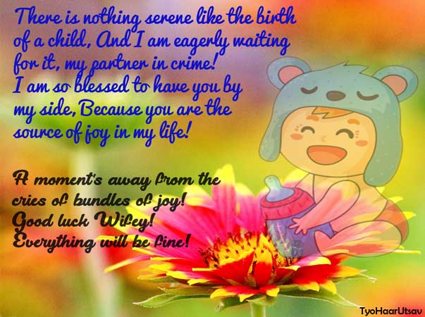 Message-and-Letters--to-Wife-before-giving-birth