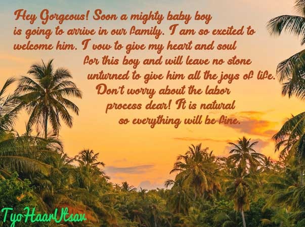 Message-to-Wife-before-giving-birth-to-baby-Boy